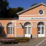 Bauhaus in Weimar (EVE-WMR006)